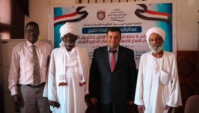 """الدكتوراه بإمتياز للباحث """"عبد الرقيب صبيح"""" من جامعة النيلين السودانية"""
