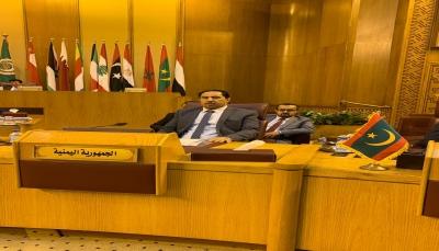 """""""البكري"""" يُمثّل اليمن في الدورة الــ 42 لمجلس وزراء الشباب العرب في القاهرة"""