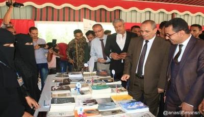 تعز: افتتاح أول معرض للكتاب بالمدينة منذ إندلاع الحرب
