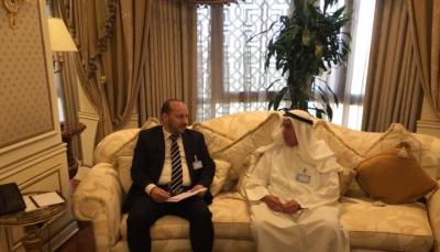الصندوق العربي يؤكد استعداده لتطوير قدرات البنك المركزي اليمني