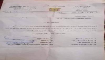 """وكلاء تعز يطالبون المحافظ """"نبيل شمسان"""" بسرعة العودة إلى المحافظة لمزاولة مهامه"""
