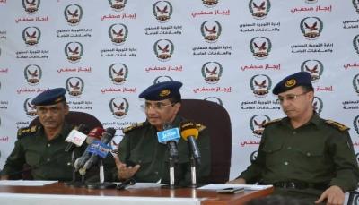 شرطة تعز: القبض على عدد من المطلوبين أمنيا أحدهم جزائري الجنسية
