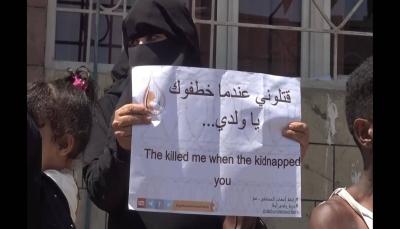 تعز..أمهات المختطفين تحمل ميليشيا الحوثي مسؤولية وفاة مختطف مفرج عنه