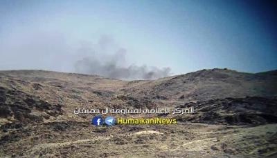 البيضاء: الجيش يصد هجوم عنيف لميليشيا الحوثي في آل حميقان