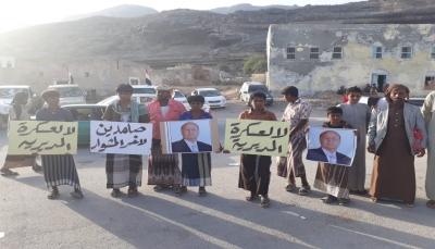 """مسيرة حاشدة في """"المهرة"""" رفضا لتواجد القوات السعودية في المحافظة"""