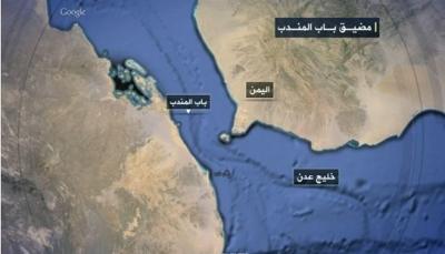 """خبير أمريكي يحذر: سحب الولايات المتحدة دعمها للتحالف سيمكن الحوثيين من السيطرة على """"باب المندب"""" (ترجمة خاصة)"""