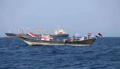 صيادون يمنيون يناشدون لإنقاذهم من سفينة إيرانية في البحر الأحمر