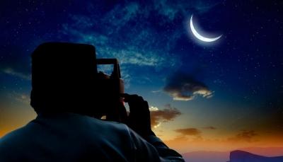 وزارة الأوقاف تشكل لجنة لتحري هلال شهر رمضان