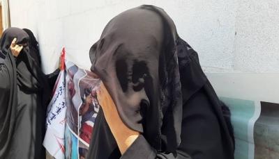 رابطة أمهات المختطفين تناشد الرئيس التوجيه بالإفراج عن ذويها المخفيين قسرا في عدن
