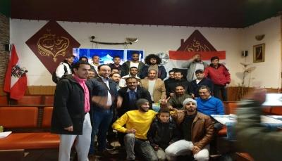 الجالية اليمنية في النمسا تنتخب أول هيئة إدارية