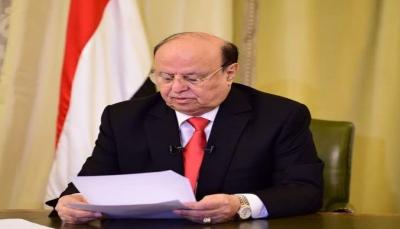 الرئيس هادي يشدد على مواصلة الانتصارات لتحقيق الأهداف الوطنية