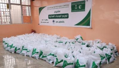 مركز الملك سلمان يدشن مشروع توزيع الوجبات الغذائية في سبع محافظات يمنية