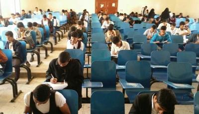 """الحوثيون يدخلون فيديوهات لـ """"نصر الله """" ضمن الاختبارات العامة في  جامعة إب"""