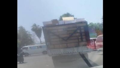 ميليشيا الحوثي تواصل احتجاز شحنة أدوية لمرضى السرطان في محافظة إب