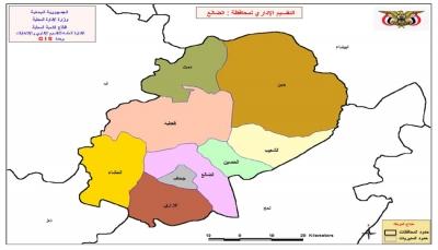 الضالع: المعارك تمتد إلى مدينة قعطبة والتحالف يقصف تمركزات الحوثيين