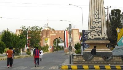 ميليشيات الحوثي تقيم دورات طائفية لطلاب جامعة صنعاء