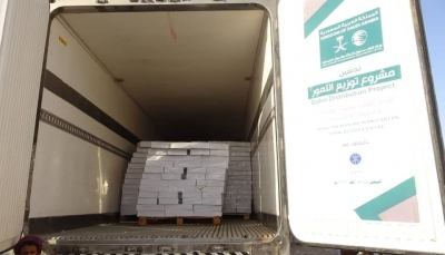 تدشين مشروع توزيع التمور في عشر محافظات يمنية