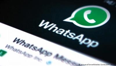 واتس آب تقرر حرمان ملايين المستخدمين من خدماتها
