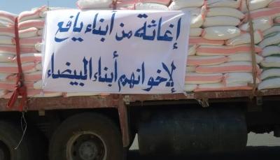 """قافلة غذائية من """"يافع"""" لدعم المقاومة الشعبية في آل حميقان بالبيضاء"""