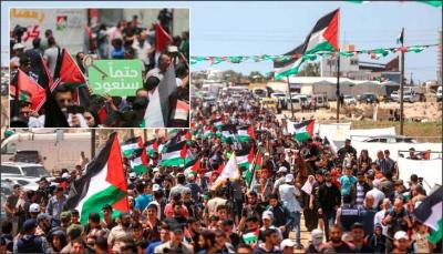 """الفلسطينيون يحيون ذكرى النكبة بمسيرات في الضفة وغزة ويتمسكون بـ """"حق العودة"""""""
