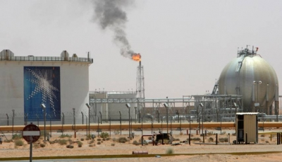 السعودية توجه رسالة إلى مجلس الأمن حول الهجوم على المنشآت النفطية