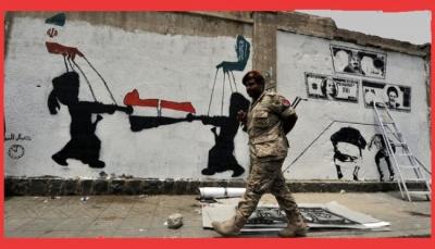 في ضوء التحولات الداخلية والخارجية الراهنة.. إلى أين تتجه الأزمة اليمنية؟ (تحليل خاص)