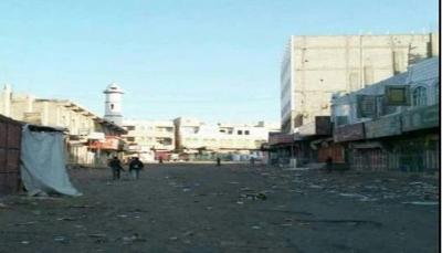 """الضالع: قوات الجيش والمقاومة تستعيد السيطرة على مدينة """"قعطبة"""""""
