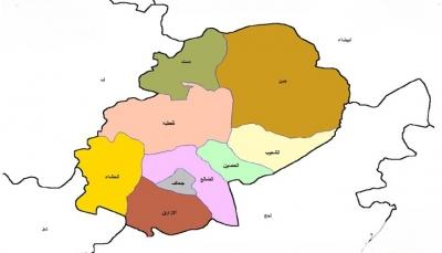 """قتلى وجرحى حوثيين وتدمير طقم في """"قعطبة"""" شمال محافظة الضالع"""