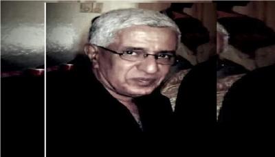 """نقابة الصحفيين اليمنيين تنعي أحد مؤسسيها في عدن الكاتب """"فريد بركات"""""""