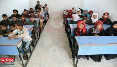 """صنعاء: مبادرة شبابية تبني ستة فصول بمدرسة حكومية بمنطقة """"حزيز"""""""