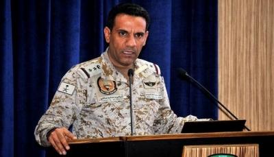 """متحدث التحالف: إيران زودت الحوثيين بـ""""قدرات نوعية"""" تمكنّهم من استهداف أماكن داخل السعودية"""