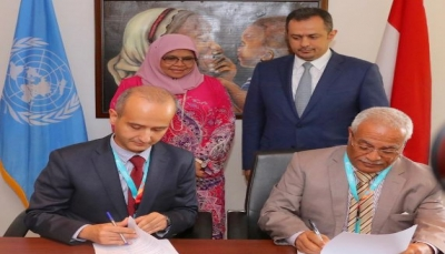 اليمن يوقع على اتفاقية تعاون مع برنامج الأمم المتحدة للمستوطنات البشرية