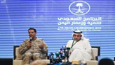 متحدث التحالف: الحوثيون يمتلكون صواريخ من الحرس الثوري الإيراني