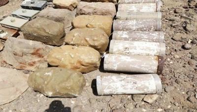 """""""مسام"""" ينتزع 408 لغماً خلال أسبوع في عدد من محافظات اليمن"""