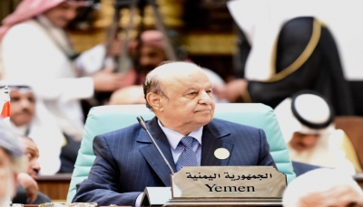 الرئيس هادي: النظام الإيراني أراد تحويل اليمن إلى منطلقا لزعزعة أمن المنطقة