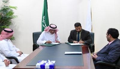 مركز الملك سلمان يوقع اتفاقية مشروع كسوة لـ 7590 طفل في أربع محافظات يمنية
