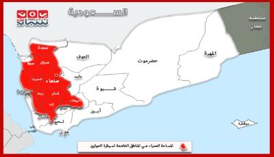 لأول مرة منذ أربع سنوات على الحرب.. اليمنيون يقتسمون (الثلاثاء) بين عيد وصيام