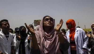 """الأمم المتحدة تكشف عن """"اغتصاب"""" عاملات في المجال الصحي بالسودان"""
