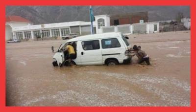 عدن: مكتب الصحة يوجه برفع جاهزية المستشفيات تحسبا لهطول امطار غزيرة