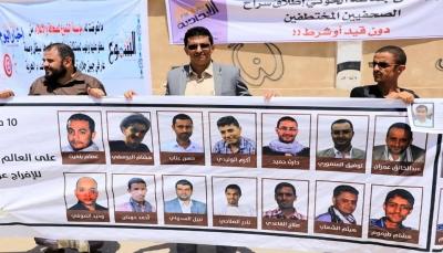 مأرب: وقفة احتجاجية وتضامنية مع الصحفيين المختطفين لدى ميليشيا الحوثي