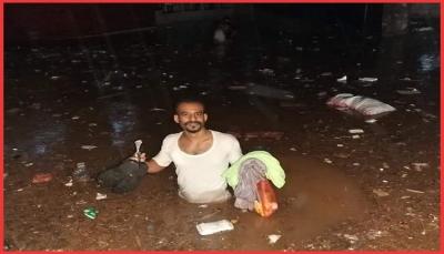 وحدة النازحين: تضرر أكثر من 3 آلاف أسرة جراء سيول الأمطار في عدن ولحج