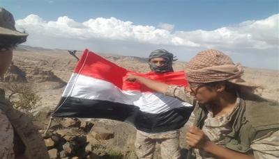 صعدة: الجيش الوطني يشن عملية نوعية على مليشيا الحوثي في رازح