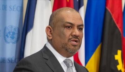 """بعد عام من تعيينه.. أنباء عن استقالة وزير الخارجية """"اليماني"""" من منصبه"""