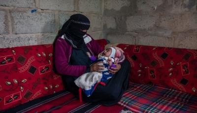 اليونسيف: وفاة أمّ وستة مواليد كل ساعتين في اليمن نتيجة مضاعفات الولادة