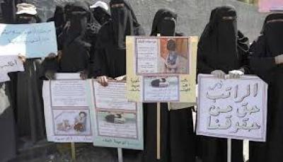 مدرِّسو اليمن... بحث عن بدائل في غياب الرواتب