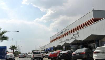 الغارديان: قصف مطار أبها يأتي في لحظة حرجة من الصراع مع ايران وسيدفع السعودية للانتقام (ترجمة خاصة)