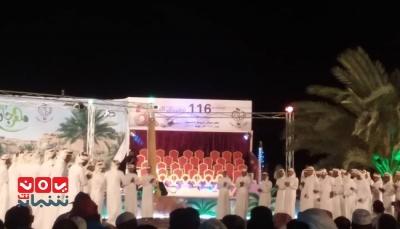 """حضرموت: عرس جماعي لـ 116 عريس وعروس في مهرجان الحياة بـ""""دمون"""""""