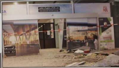 الأمم المتحدة: هجوم الحوثيين على مطار أبها يقوض العملية السياسية في اليمن