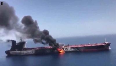 """مخاوف من تفجر مواجهة بعد اتهام ترامب لإيران بالوقوف وراء هجوم """"خليج عمان"""""""