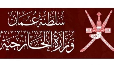 سلطنة عمان تعلق على قصف الحوثيين لمطار أبها السعودي